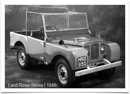 Land Rover Series I 1948г.