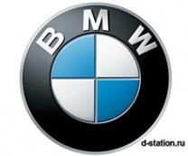Локальный ремонт BMW