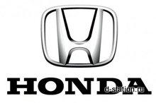 Хонда - покраска и ремонт кузовов