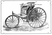 Мерседес-Бенц: история автомобиля