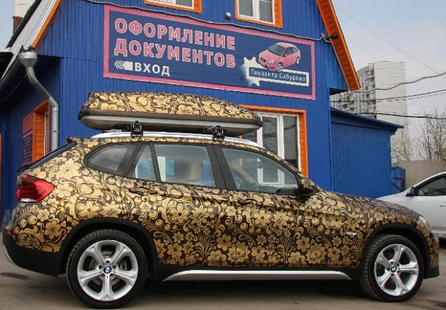 Кузовной тюнинг авто: bmv
