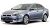 Mitsubishi Galant (Мицубиси Галант): ремонт кузова и покраска